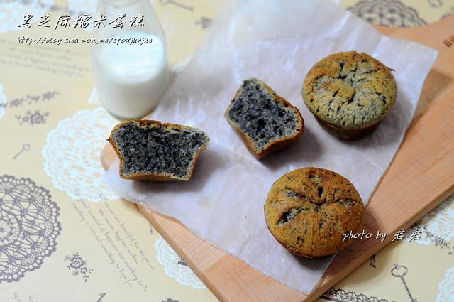 黑芝麻糯米蛋糕的做法