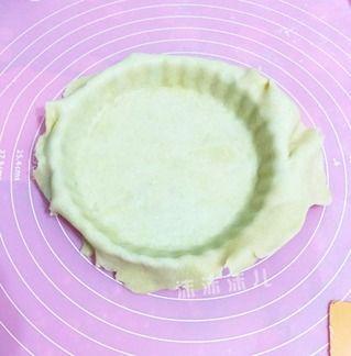 编织苹果派的做法步骤:18