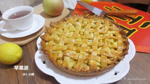 苹果派的家常做法_苹果派的做法大全-君之烘培网