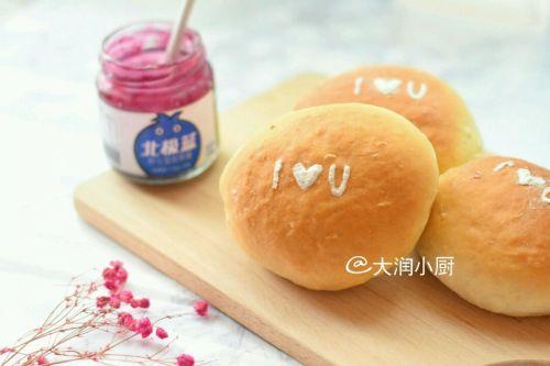 椰子酸奶爆酱面包的做法图解10