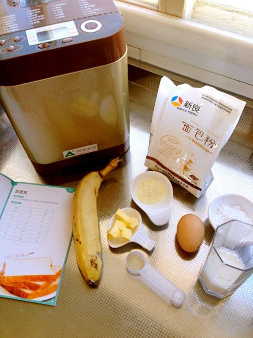 香蕉面包的家常做法_香蕉面包的做法大全-君之烘培网