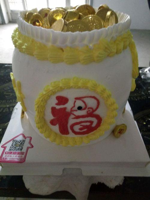 猴子水果图案蛋糕