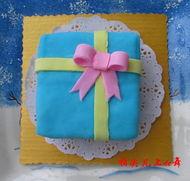 翻糖蛋糕《礼物盒》