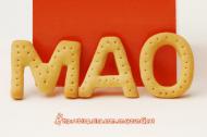 字母苏打饼干