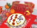 爆竹迎新春海绵蛋糕