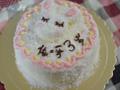 椰蓉奶油兔子生日蛋糕