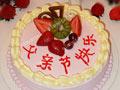 父亲节香芋水果蛋糕