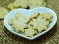 香葱海苔苏打饼干