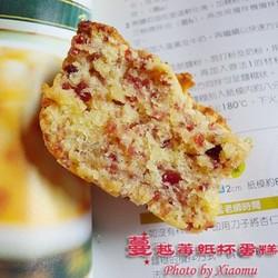 蔓越莓杏仁纸杯蛋糕