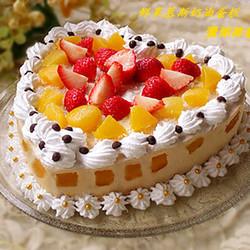 鲜果慕斯奶油蛋糕
