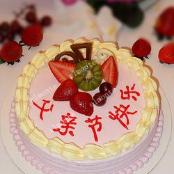 香芋水果蛋糕