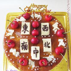 樱桃慕斯麻将蛋糕