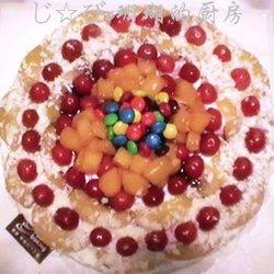十寸鲜奶水果蛋糕