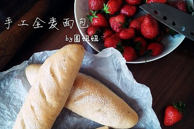 手工全麦面包