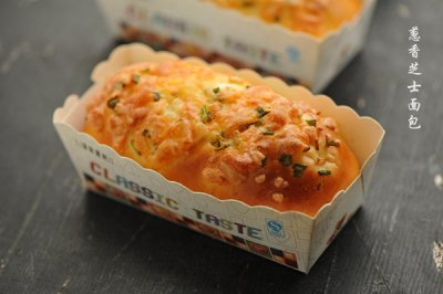葱香芝士面包