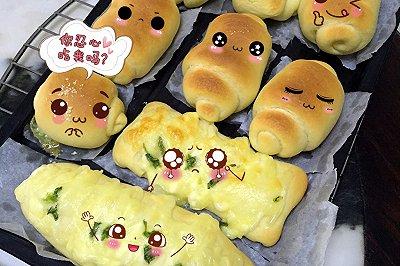 芝士香葱面包