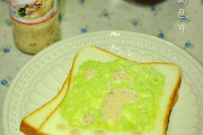 牛油果酱烤面包片