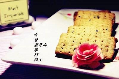 香葱黑芝麻苏打饼干
