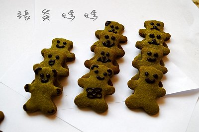 小熊抹茶曲奇饼干