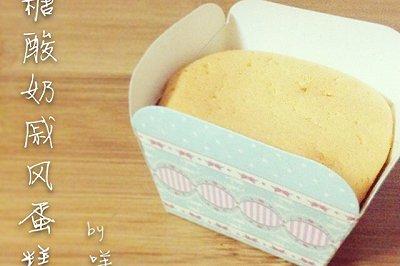 低糖酸奶戚风蛋糕