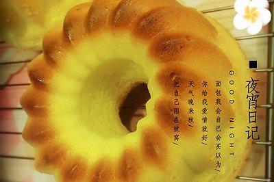 香橙萨瓦林戚风(8寸