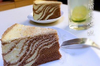 斑马纹戚风蛋糕(八寸