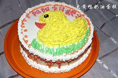 大黄鸭奶油蛋糕