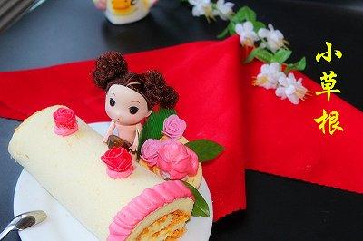 乖乖女蛋糕卷