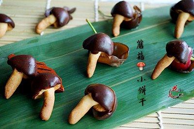 充满童趣的小蘑菇饼干